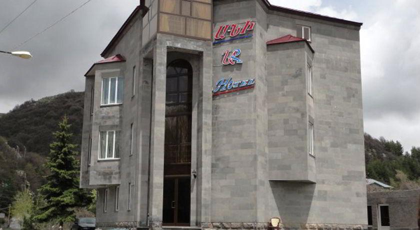 Отель Ани в Джермуке