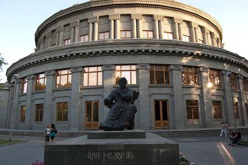 Сити-тур по Еревану