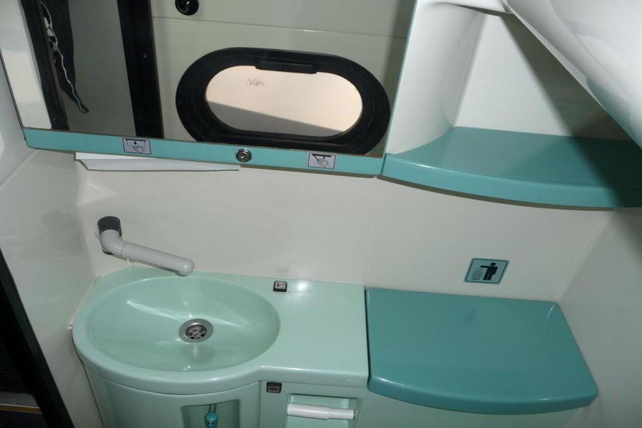 Neoplan N 516 SHDH 2